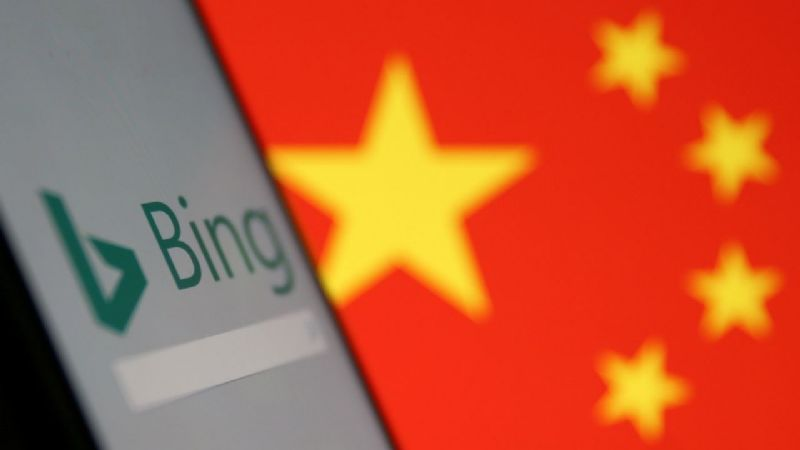 China censuró Internet nuevamente, bloqueando el buscador Bing